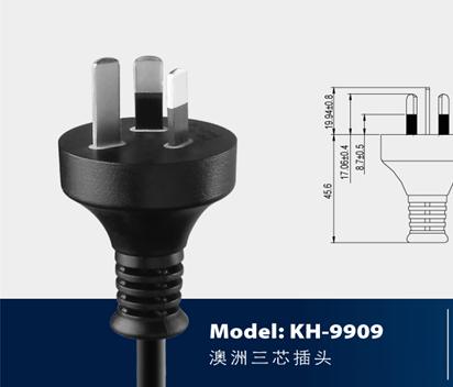 KH-9909澳洲三芯插